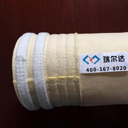 芳砜纶超细滤袋
